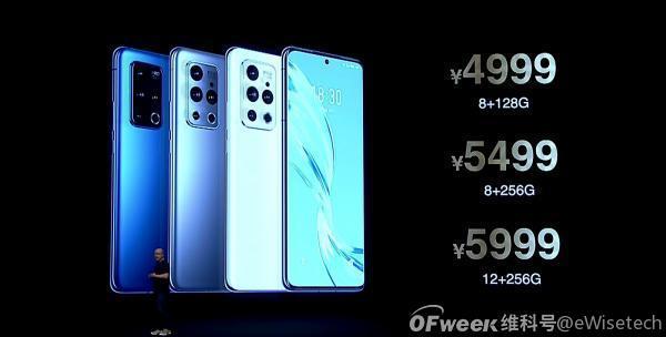 E资讯:魅族&vivo同一天的手机发布会,共有四款手机一款耳机登场