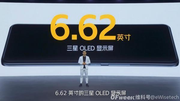 E资讯:iQOO Neo5发布,强悍双芯,2499元起