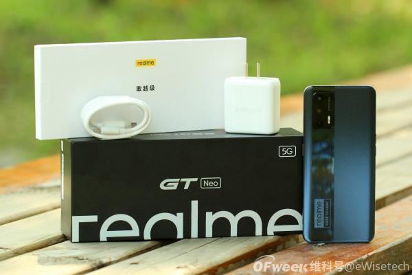 E开箱:realme GTNeo光哑一体,科技潮牌再次引领新时尚