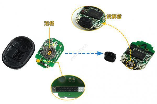 E拆解:不仅外观相似,Redmi AirDots2的蓝牙Soc也与上代类似