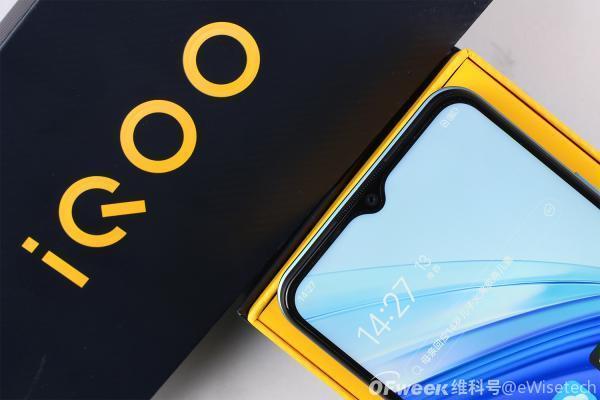 E开箱:首发搭载高通480,iQOO U3x差点被埋没了