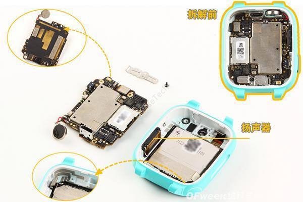 360儿童电话8XS拆解,为eWisetech搜库增添一颗芯片