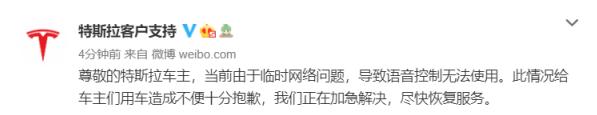 蔚来和中国石化今日签订战略协议,2025年中石化充换电站达到5000座