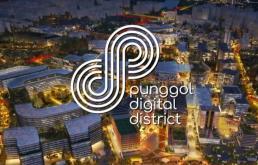 新加坡要打造全球最高科技的办公园区PDD,中国的下一代园区会不会是这样?