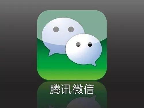 小米叫停新机发售;张亚勤十月退休;QQ正式开启账号注销功能 | 极刻日报