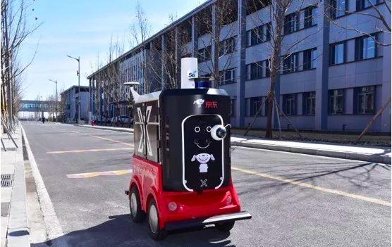 华为P30 Pro价格公布 亚马逊收购机器人初创企业