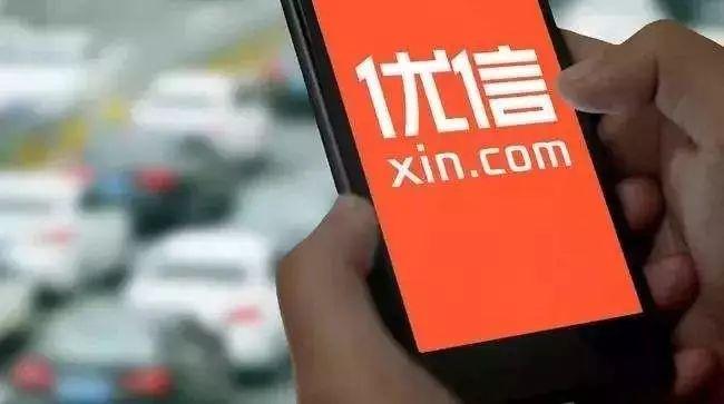 刘强东再次被起诉;奔驰女车主和解;台积电推出6nm制程技术