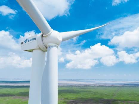 金风科技董事长武钢: 装备制造数字化支撑能源结构转型