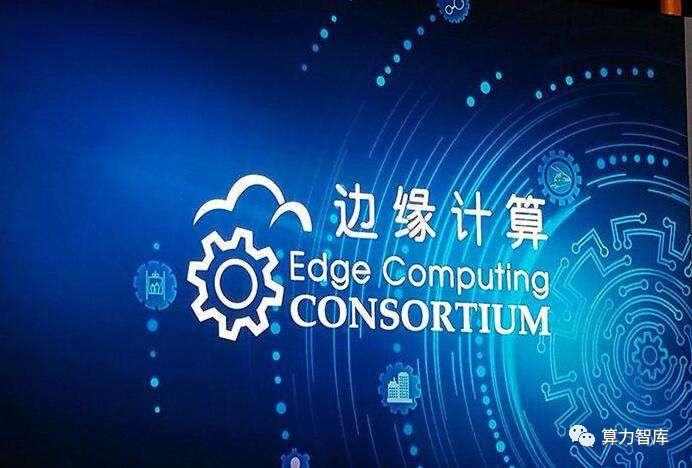公司调研 | 网宿科技的转型之路 —— 全面剥离IDC,转型边缘计算-IT帮