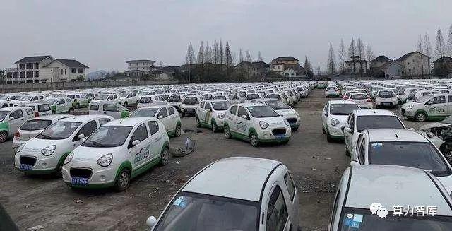 一嗨蔡礼洪:自动驾驶时代,打车租车殊途共归-IT帮