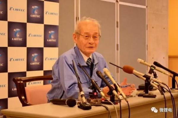荣获诺奖的吉野彰先生指出:将电池技术与AI和物联网(IoT)结合