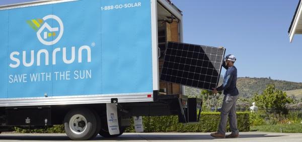 美国南加州合作伙伴太阳能+储能虚拟电厂试点   将降低高峰需求