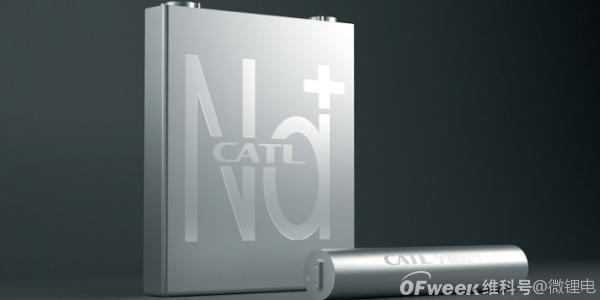 告别里程焦虑!宁德时代钠离子电池来了!