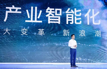 李彦宏放出产业智能化大招,普惠AI时代加速到来