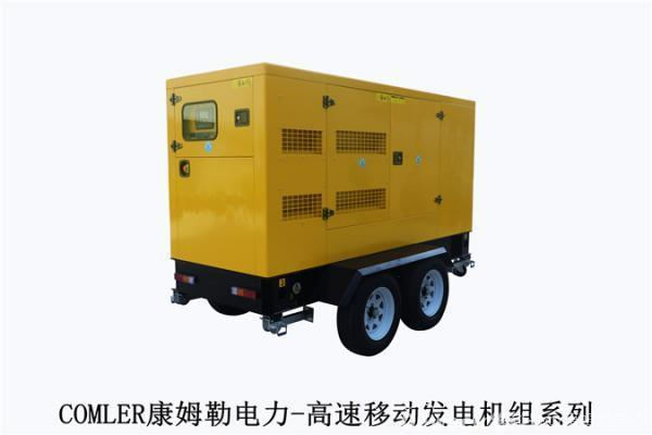 康姆勒原装全自动柴油发电机:发电机组延长使用寿命的方法