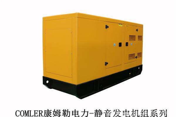 工地用柴油发电机组:柴油发电机组的磨合都有什么功能?