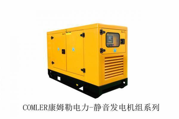 国产发电机组:250kw柴油发电机的动态稳定性状态怎么样?