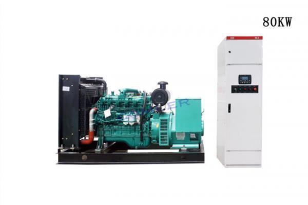 康姆勒电力自动化发电机生产厂家:柴油发电机组的保护措施有哪些你知道吗?