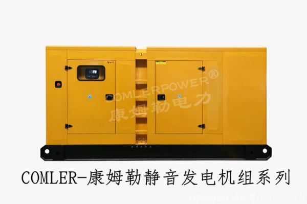 康姆勒电力原装静音柴油发电机:建筑工地该怎么选择发电机组?