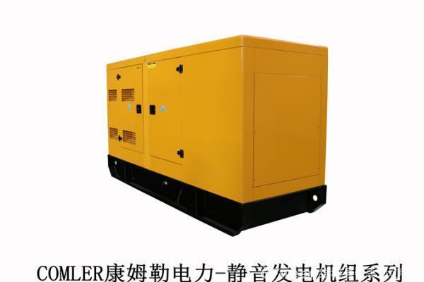 大型静音柴油发电机组:柴油发电机在启动前应该做