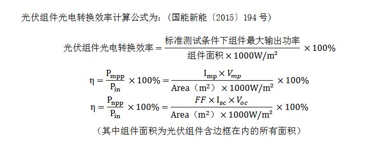 200522光伏提质增效上,要面不要大!