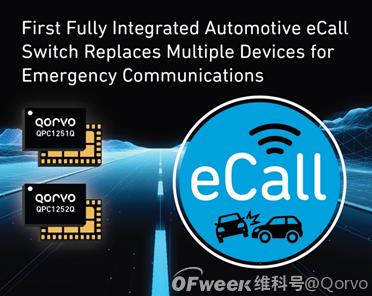 Qorvo® 推出首款具有业界领先的性能的高可靠性全集成式汽车 eCall 开关
