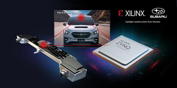 Xilinx 助力斯巴鲁实现新一代 EyeSight 系统