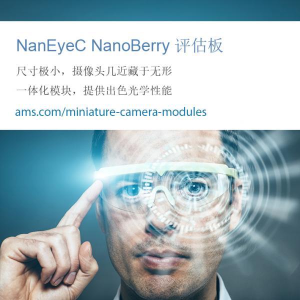 ams推出基于NanEyeC微型图像传感器的最新评估套件,激发消费电子的创新应用