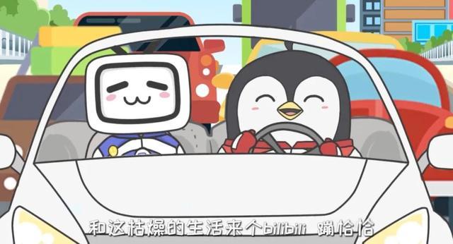 腾讯车联,激活「数字原住民」的车联网