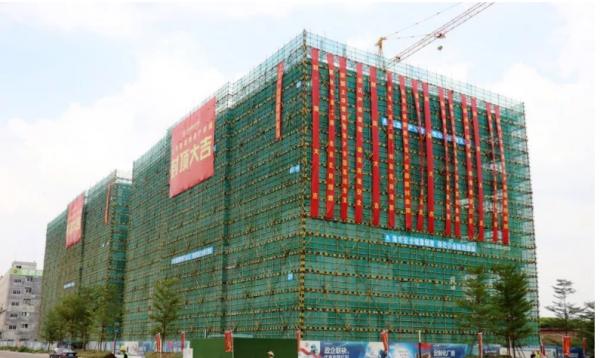 湾区核心!乐从国资联手美的置业 助力三龙湾建设