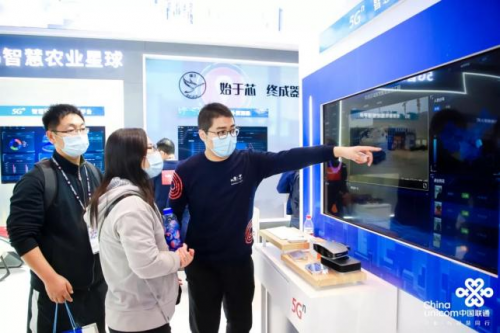 """5G物联,智慧同行""-中国联通物联网闪耀2020北京通信展"