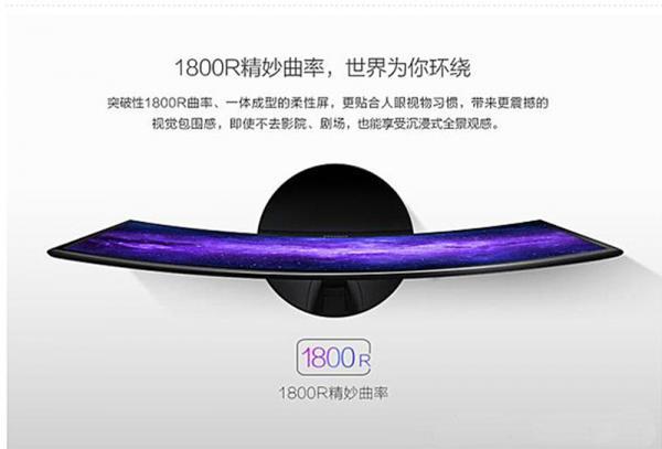 """这款""""曲面屏""""显示器不仅仅大,而且功能更全面实用"""