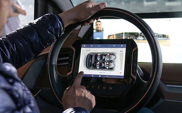 谈谈未来汽车智能驾驶座舱的发展方向