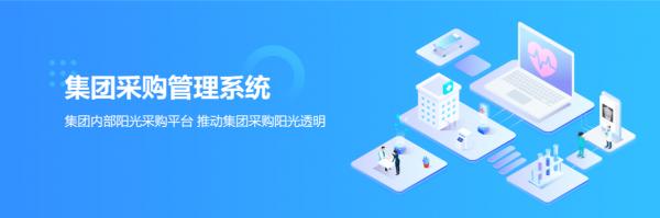"""药械网:产业链升级,深挖布局""""蓝海"""""""
