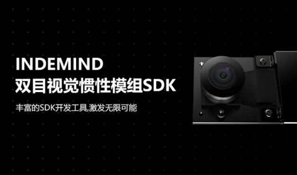 INDEMIND双目视觉惯性模组SDK支持ROS平台,打通部署的最后一环