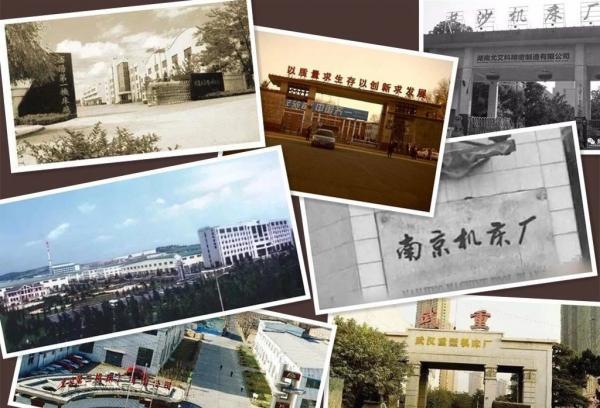 热评   中国机床工业40年,成绩喜人,但也要认清问题