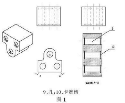 数控车削简易胀紧夹具的设计与应用
