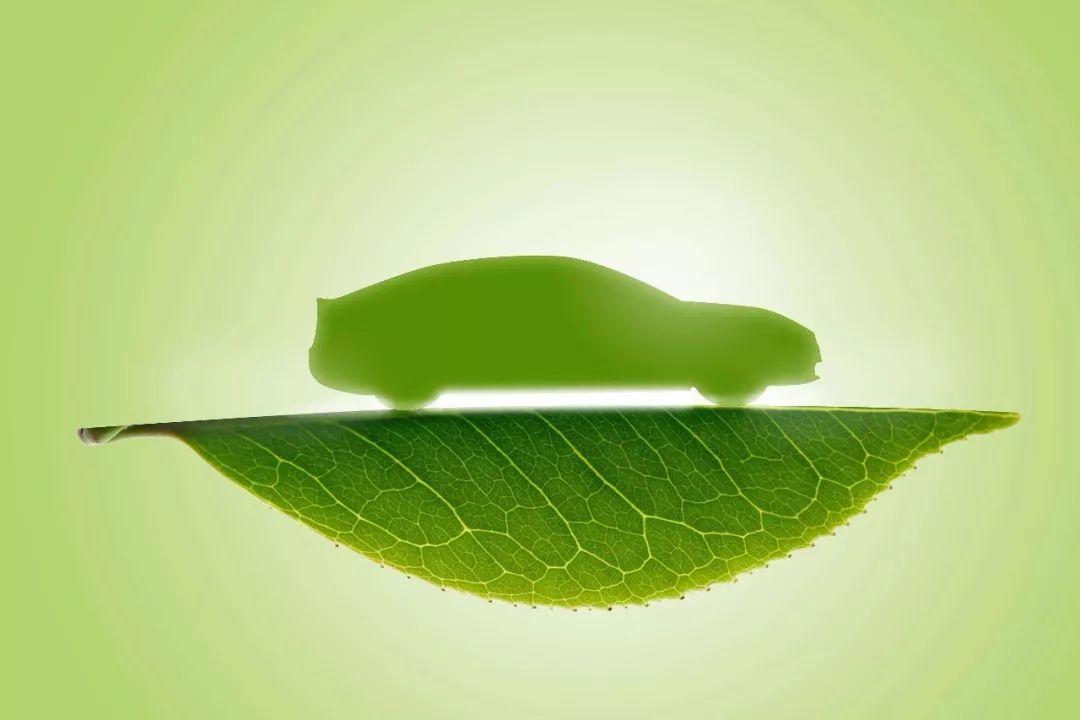 7月1日-3日在海南博鳌举办的首届世界新能源汽车大会