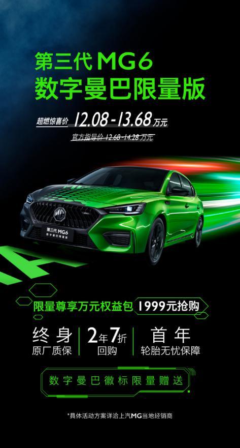 """广州车展卷起""""科技潮风"""",新能源汽车又上阶梯"""