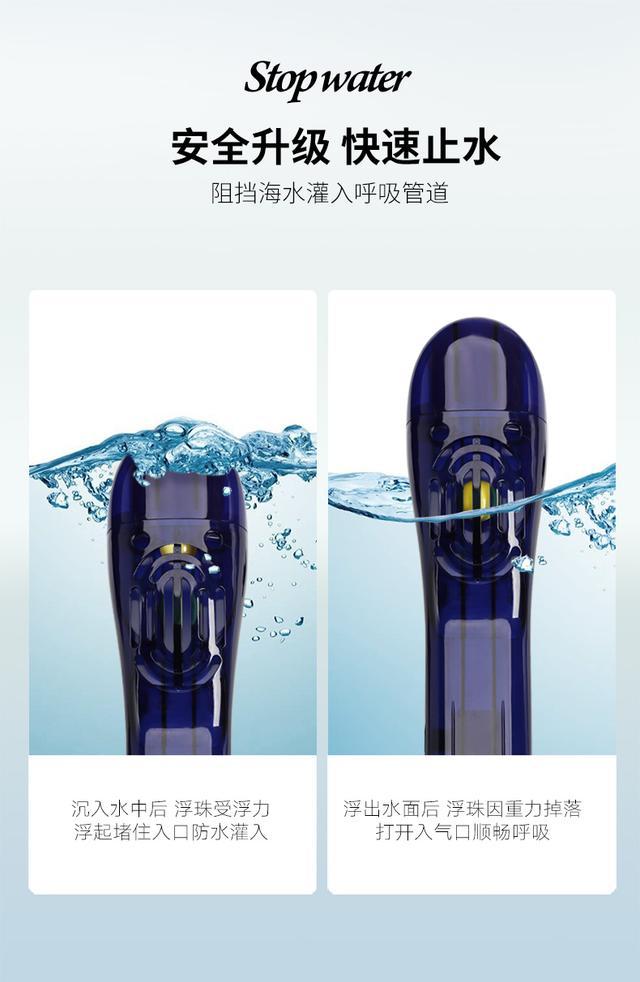 COPOZZ|旱鸭子浮潜必备面罩,让你如在陆地般自由呼吸!