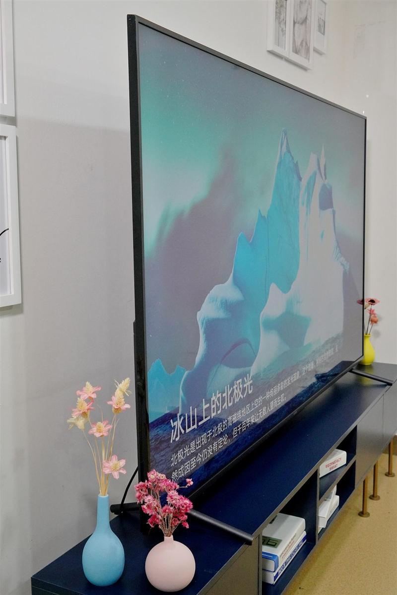像手机一样好用!荣耀智慧屏X1 75英寸评测:无广告秒开机的巨幕影院