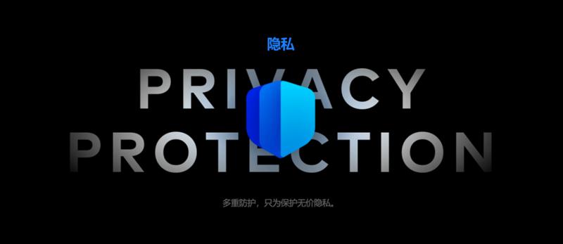 0广告极致纯净!魅族Flyme 9体验:动效UI全面升级 隐私安全四重保障