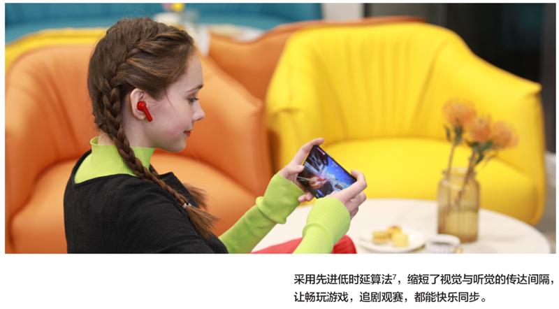 连续听歌10+小时!华为FreeBuds 4i无线降噪耳机评测:续航翻倍的良心神作