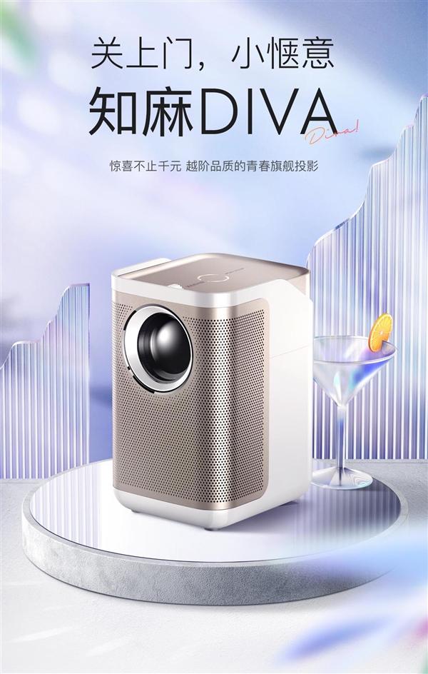 实现千元档的1080P自由!知麻影院电视DIVA Pro评测:挑战极致性价比