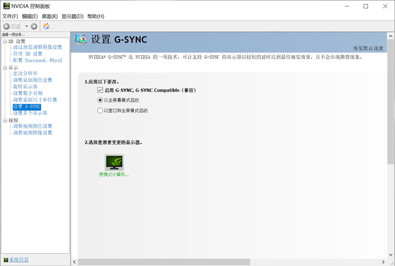 满功耗 RTX 3060 笔记本 GPU 表现如何?拯救者 R9000P 实测