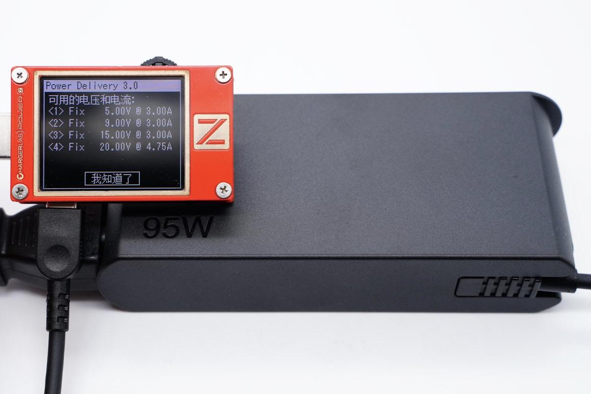 入手联想小新Pro16却不知如何选充电器?这里有一份兼容性测试报告