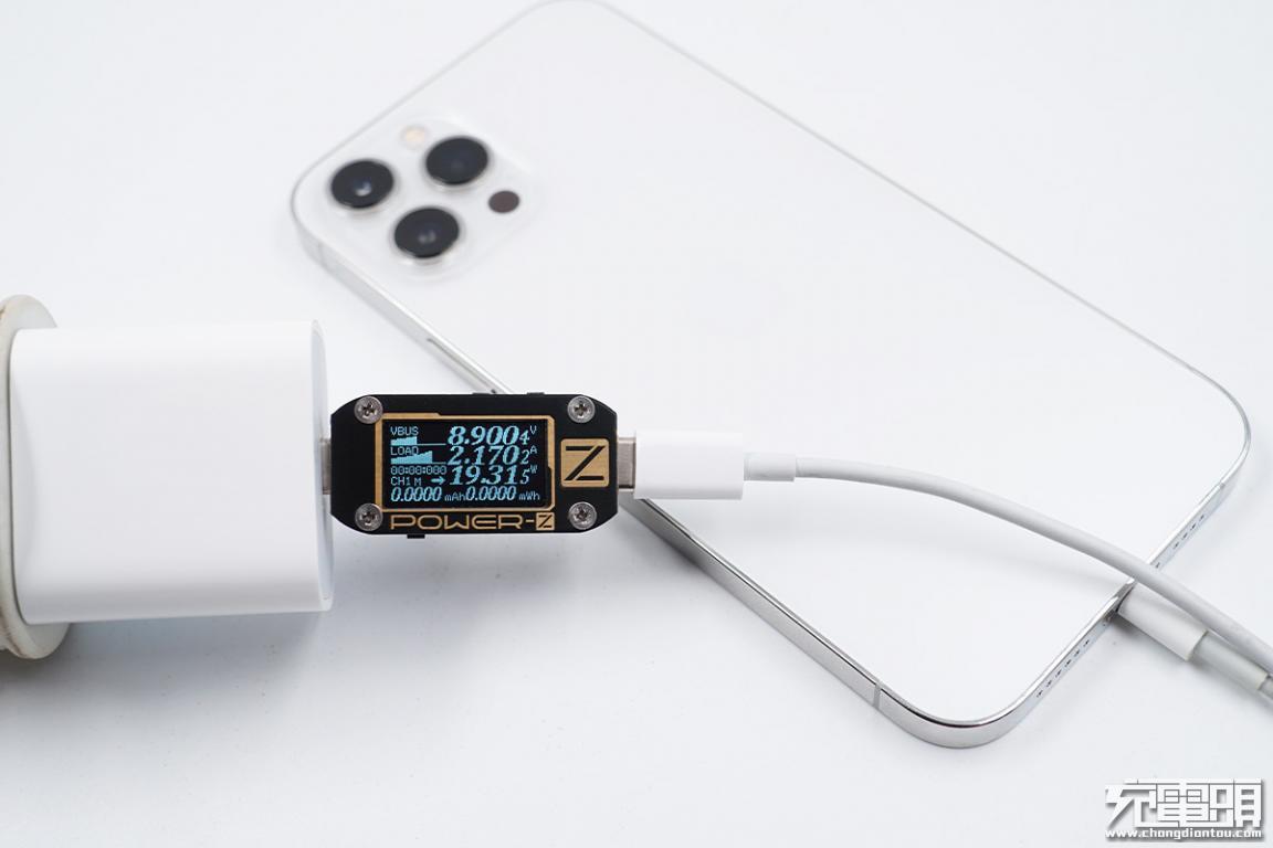 场景为王,需求至上:苹果20W充电器与一加 8T充电器对比
