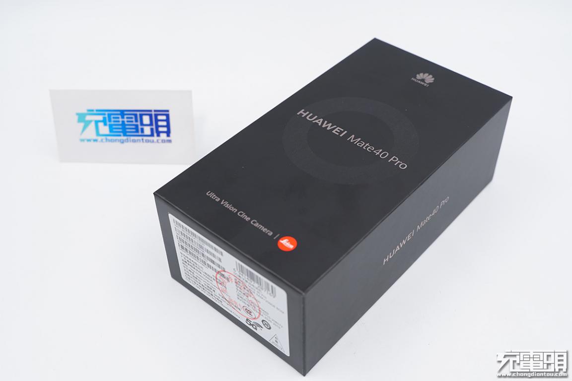 半小时充电87%,支持66W SCP快充,华为Mate40 Pro充电评测