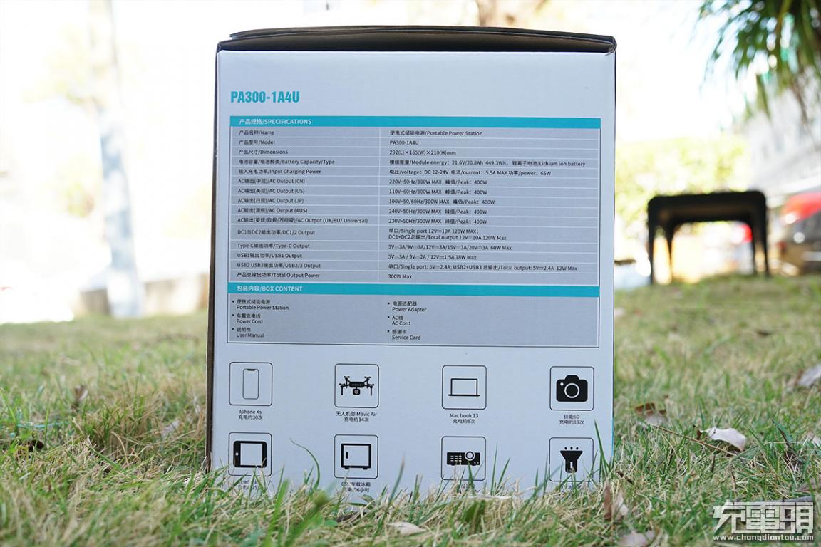 集成60W PD输出模块,支持300W输出功率,ORICO户外电源评测(PA300-1A4U)