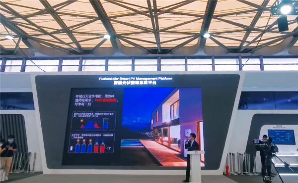 华为:用数字技术开启能源新风口
